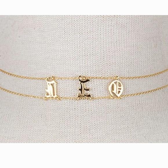 Jewelry - Leo Zodiac Choker